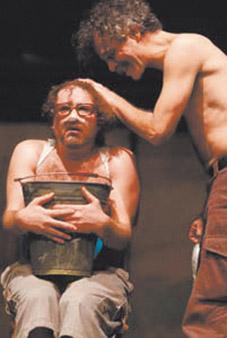 Fayez Qozoq & Nidal Al-Sigary, Hammam Baghdadi (The Bath of Baghdad)