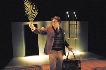 Eamon Flack, The Goose Chase