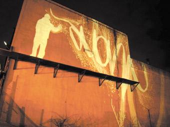 Graffiti Research Lab digital art projection