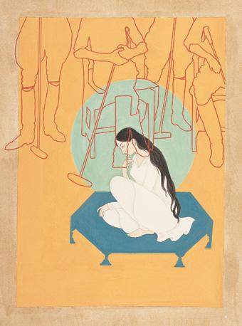 Nusra Latif Qureshi, Justified behavioural sketch 2002
