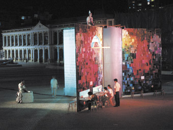 Book by Durational Night, Macau, 2007