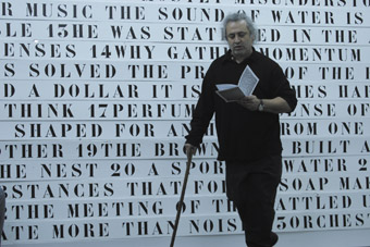 Ruark Lewis, A Babel Reading-Machine (2005)