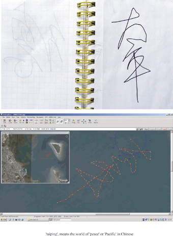 Feng Mengbo, The Invisible Words: A GPS Calligraphy Project, 2006,<BR /> Moreton Bay, November 2006″></p> <p class=