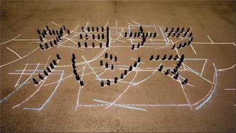 Spelling Dystopia 2009, Nina Fischer & Maroan El Sani