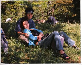 From the series Picnic, 2004, Masato Seto