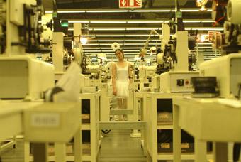 Utopia (2006), Cao Fei