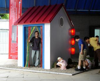 Zhong Shuo (Beijing)