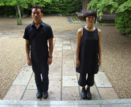 Tony Yap, Yumi Umiumare