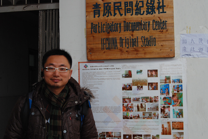IFChina Studio founder and filmmaker Jian Yi, outside the studio on the campus of Jinggangshan University