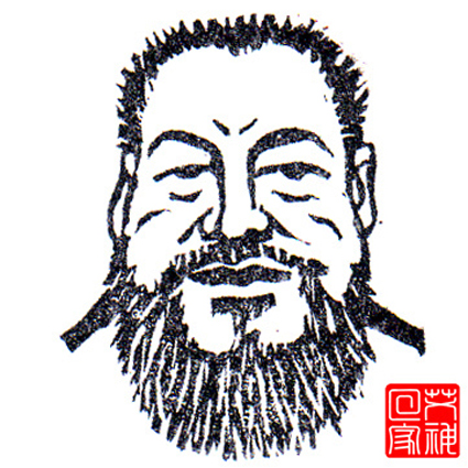 Free Ai Weiwei!, hand carved stamp by Carloe Liu