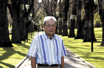 Jerry Yoshitomi
