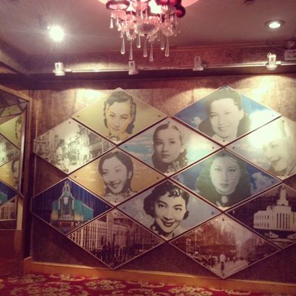 Foyer of the Paramount Ballroom, Shangai