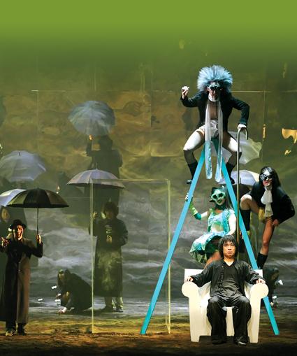 Peer Gynt, Yohangza Theatre Company