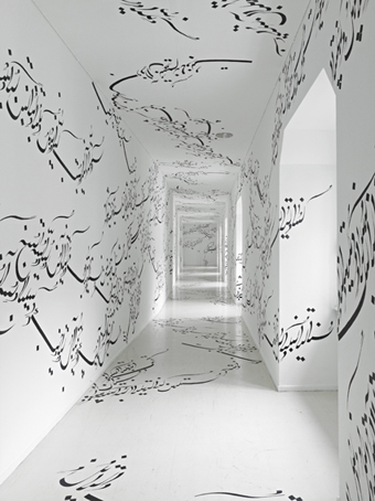 Parastou Forouhar (Iran/Germany), Written room 1999-ongoing, Stadtgalerie Saarbruecken, Germany 2011