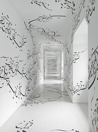 Parastou Forouhar (Iran/Germany), Written room 1999-ongoing, Stadtgalerie Saarbruecken, Germany 2011