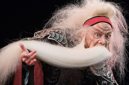 Wu Hsing-Kuo, King Lear
