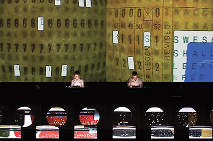 Ryoji Ikeda, Superposition, courtesy Kyoto Experiment