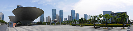 Songdo Future City