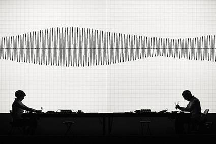 Ryoji Ikeda, superposition, 2015, Carriageworks, Sydney
