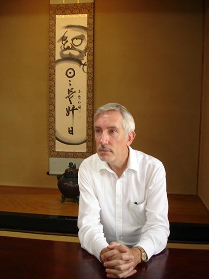 Stephen Whittington & Daruma, Japan