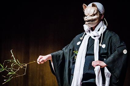 Yoke Chin as fox-dancer, Oppenheimer