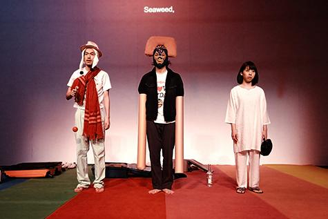 Yudai Kamisato, Wataru Omura, Mari Kodama, +51 Aviacón San Borja, Okazaki Art Theatre