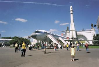 Melanie Manchot, Aeroflot 12.36 (2004) from 1+1=3