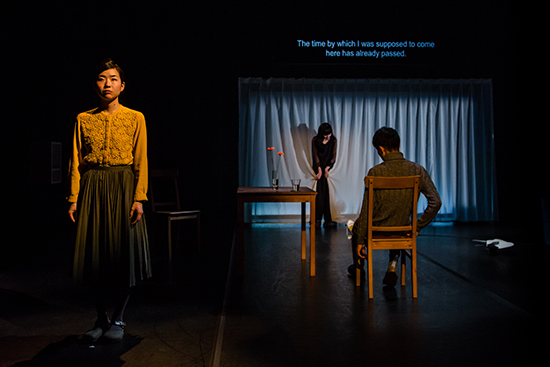 Time's Journey Through a Room, chelfitsch, Asia TOPA