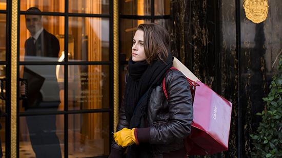 Kristen Stewart, Personal Shopper